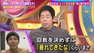 20191211_本能Z_静止画_52