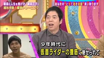 20191211_本能Z_静止画_31